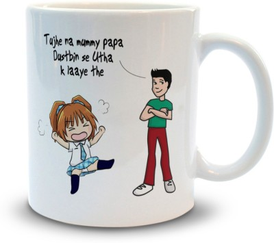 Shoppers Bucket Tujhe Mummy papa Dustbin se laye the Ceramic Mug