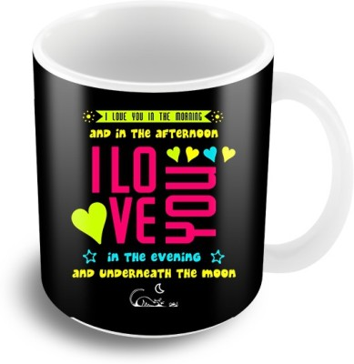 Thecrazyme I Love You In The Morning And Underneath The Moon Ceramic Mug