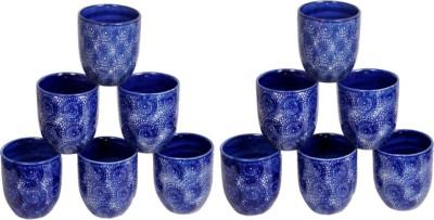 Elite Handicrafts Ceramic_Tea_Cups_132 Ceramic Mug