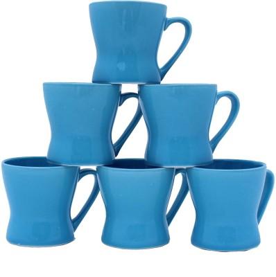 Aarzool Curvical Tea Cups Ceramic Mug