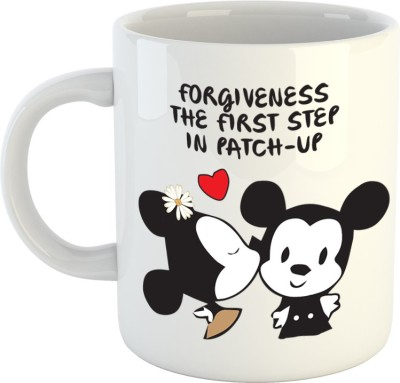 Huppme Forgivness The First Step In Patchup White  Ceramic Mug