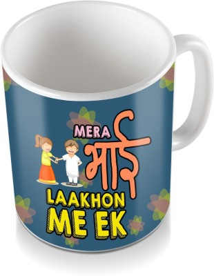 SKY TRENDS GIFT Mera Bhai Laakhon Me Ek And Bule Dark Colored Gifts for Happy Rakhabandhan Coffee Ceramic Mug