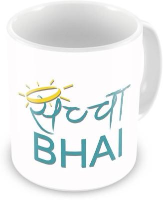 Little India Saccha Bhai Printed Design Delightful Coffee  551 Ceramic Mug