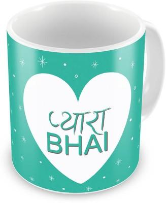 Kiran Udyog Pyara Bhai Printed Design Delightful Coffee  549 Ceramic Mug