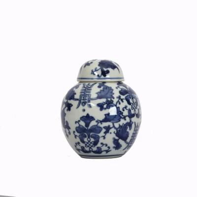 ABIA OZE JAR Ceramic Mug