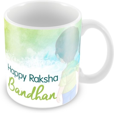 Prinzox Happy raksha bandhan colorful design Ceramic Mug