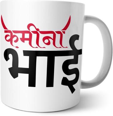 Chiraiyaa Happy Raksha Bandhan - Rakhi - Kameena Bhai with Quote Ceramic Mug