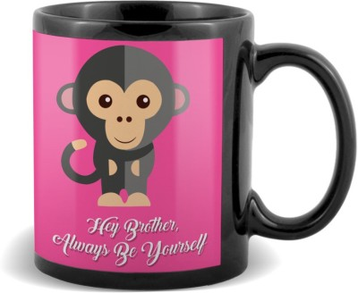 SKY TRENDS GIFT Hey Brother Always Be Yourself With Monkey Unque Color Gifts For Birthday And Anniversary Black Coffee Ceramic Mug