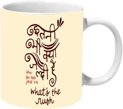 Mooch Wale Ithni Bhi Kya Jaldi Hai Ceramic Mug