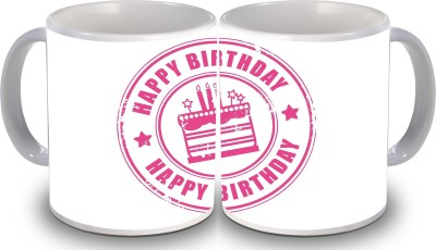Print Hello Happy Birthday Set of Two Cake 148 Ceramic Mug