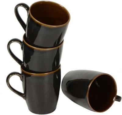Inhomez Dark Grey Studio Stoneware Coffee  Ceramic Mug
