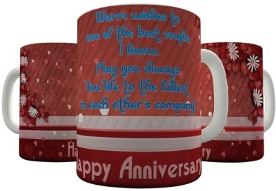 Shaildha HA_14_11 Ceramic Mug