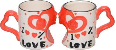 Lifestyle-You Romantic Coffee IG55C Ceramic Mug