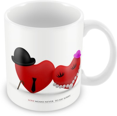 AKUP love means never to say sorry Ceramic Mug