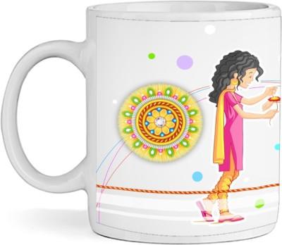 SBBT Raksha Bandhan  MG40504 Ceramic Mug