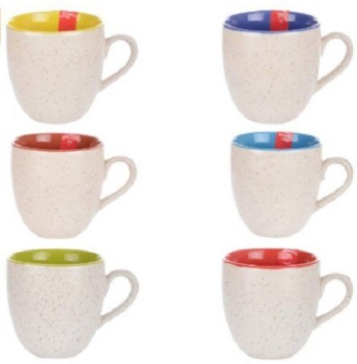 Somny RS Coffee White Ceramic Mug