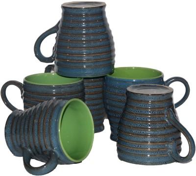 Inhomez Green Studio Stoneware Tea  Ceramic Mug