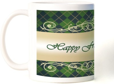 Rockmantra Happy Friendship Day Vintage Art Ceramic Mug