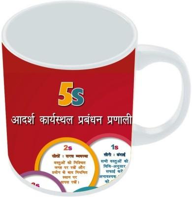 Posterindya PIM400004 Ceramic Mug
