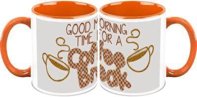 HomeSoGood Coffee Any Time (Qty 2) Ceramic Mug