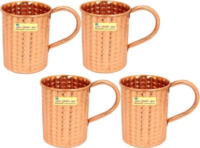 SSA Set of 4 Diamond Style Copper Mug
