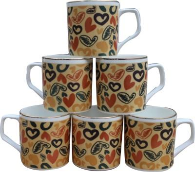 Onlinemaniya Tea & Coffee Serveware Set Bone China Mug