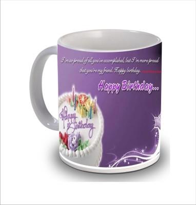 Print Hello Happy Birthday Cake b206 Ceramic Mug