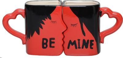 Lifestyle-You Romantic Coffee IG51D Ceramic Mug
