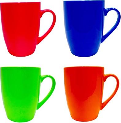 Zido Evergreen Ceramic Mug