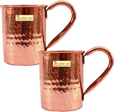 SSA Set of 2 Round Handled Hammered Copper Mug