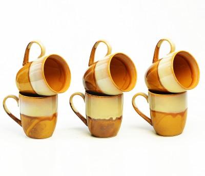 Cultural Concepts Basic Golden Studio Coffee Cups Ceramic Mug