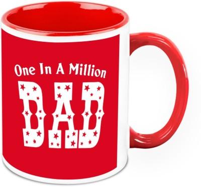 HomeSoGood One In A Million Dad Ceramic Mug