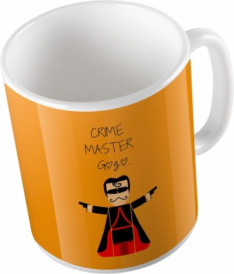Uptown 18 GOGO Ceramic Mug