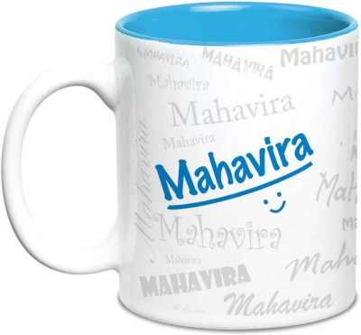 Hot Muggs Me Graffiti - Mahavira Ceramic Mug