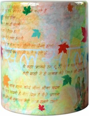 RangRasia Filmi XX CM Ceramic Mug