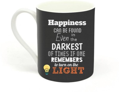 Sowing Happiness Harry Potter Ceramic Mug