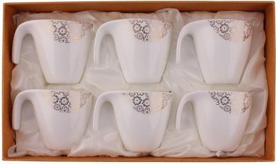 White Gold 3106-123 Porcelain Mug