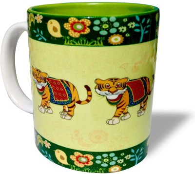 Blue Sky Designz Decorated Tiger - Green Orange Ceramic Mug