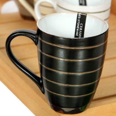 Devnow Stoneware Mocha Four  Set 300ml Porcelain Mug