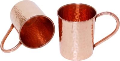MA Design Hut 45004535 Copper Mug