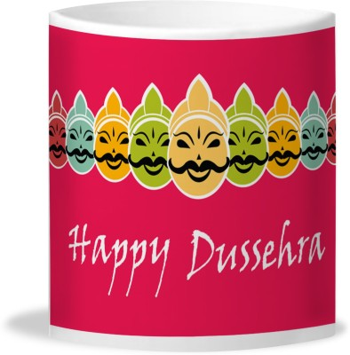 Lovely Collection Colorfull Heads of Ravan Dussehra Ceramic Mug
