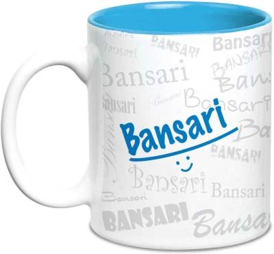 Hot Muggs Me Graffiti - Bansari Ceramic Mug