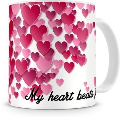 Print Haat Love - Heart Beats For You Ceramic Mug