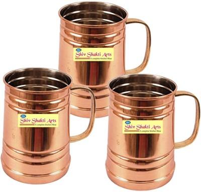 SSA Set of 3 Brass Handled S/C  Copper, Stainless Steel Mug