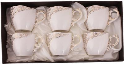 Hi Luxe 2989-201 Porcelain Mug