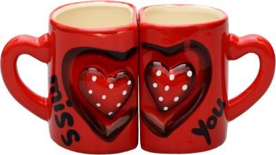 Lifestyle-You Romantic Coffee IG57A Ceramic Mug