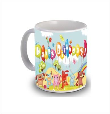Print Hello Happy Birthday Cake b264 Ceramic Mug