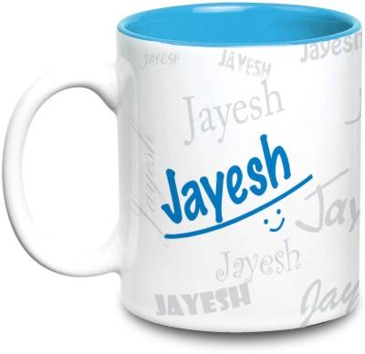 Hot Muggs Me Graffiti  - Jayesh Ceramic Mug