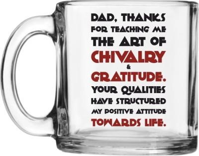 PrintXpress Father's Day Tea  Glass Mug