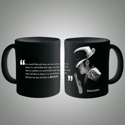 Posterboy Michael Jackson Quote - BK Ceramic Mug